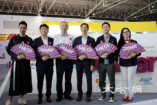 """创赢平台:""""香港IP力量""""香港创意品牌主题展在京开幕"""