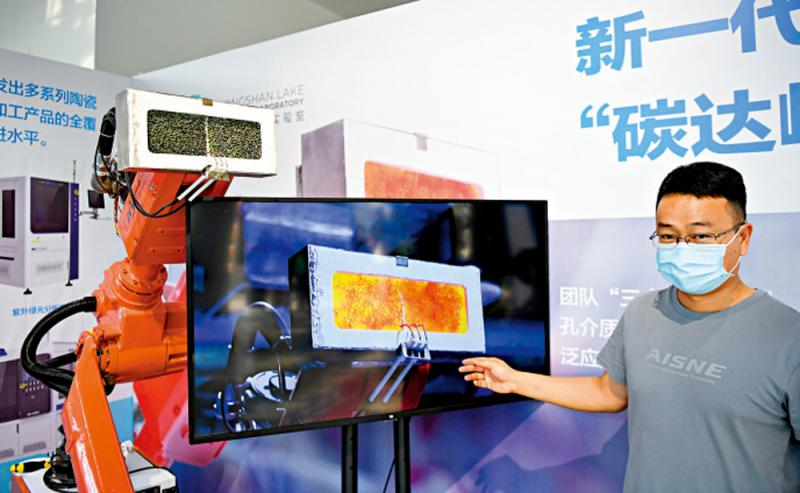 创赢娱乐:2025建成40间粤港澳联合实验室(图1)